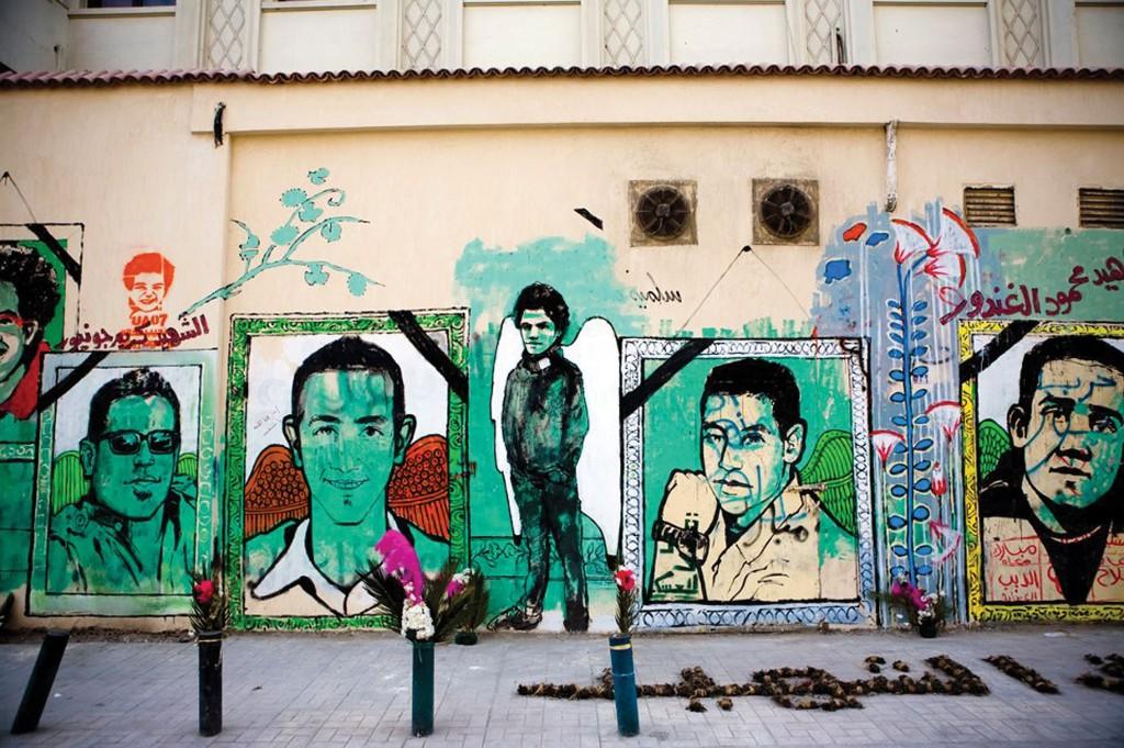 Mural commemorating Martyred Ultras